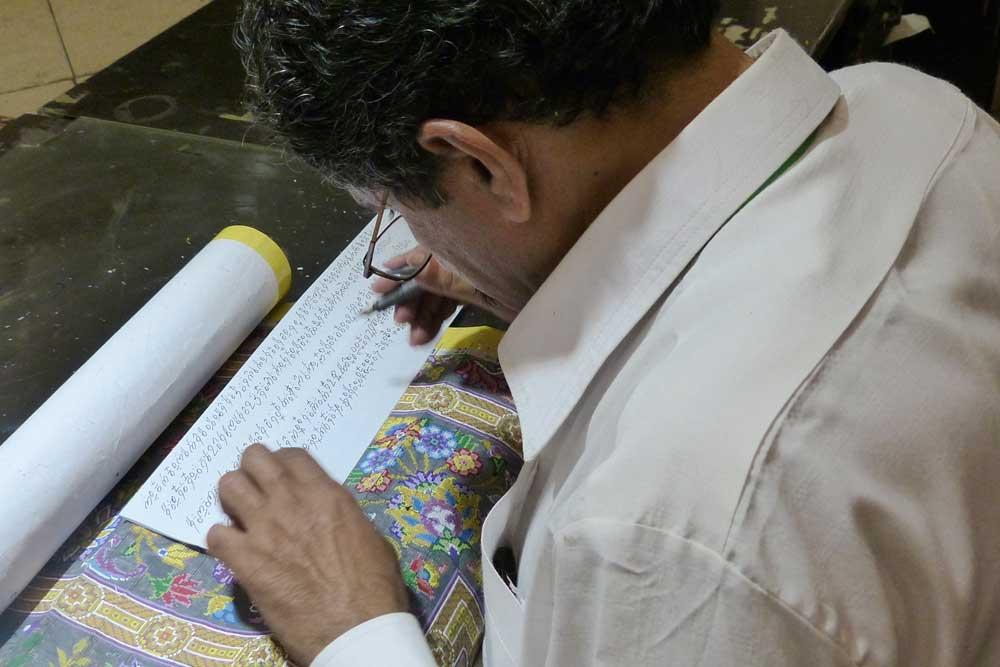 writing the talam