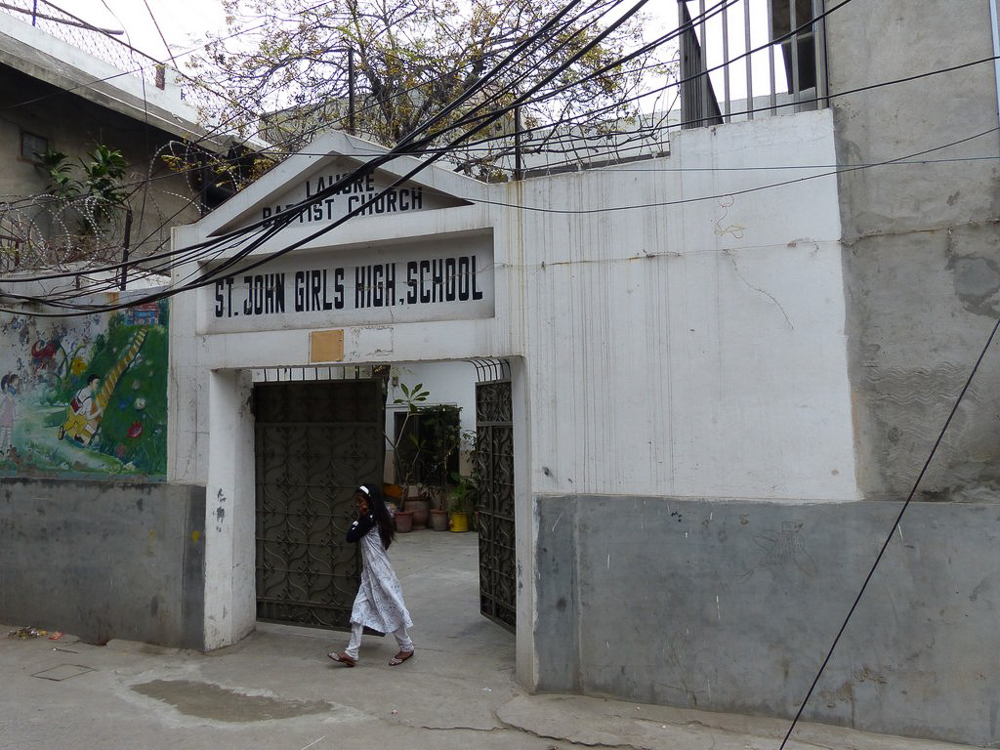 Entrance to St. John's Baptist Church and School in Saeed Park.